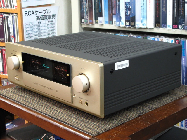 Accuphase E-308の買取価格 相場以上でオーディオ買取|名古屋|秋葉原|大阪|日本橋|福岡|東京 画像c