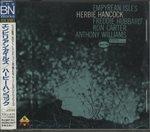 EMPYREAN ISLES/HERBIE HANCOCK