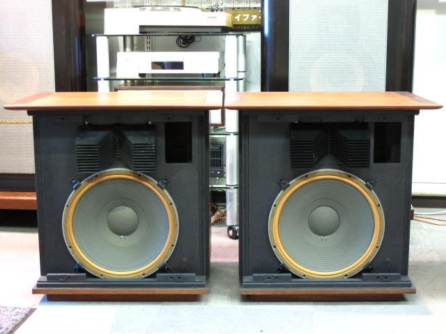 C51 APOLLO JBL - HiFi-Do McIntosh/JBL/audio-technica/Jeff ... on