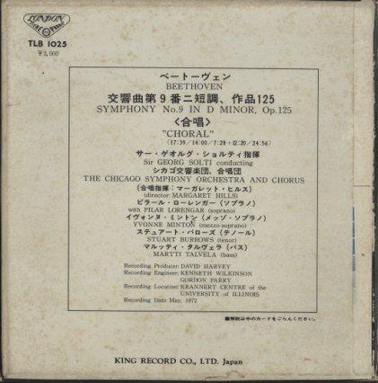 ベートーヴェン:交響曲第9番「合唱」  画像