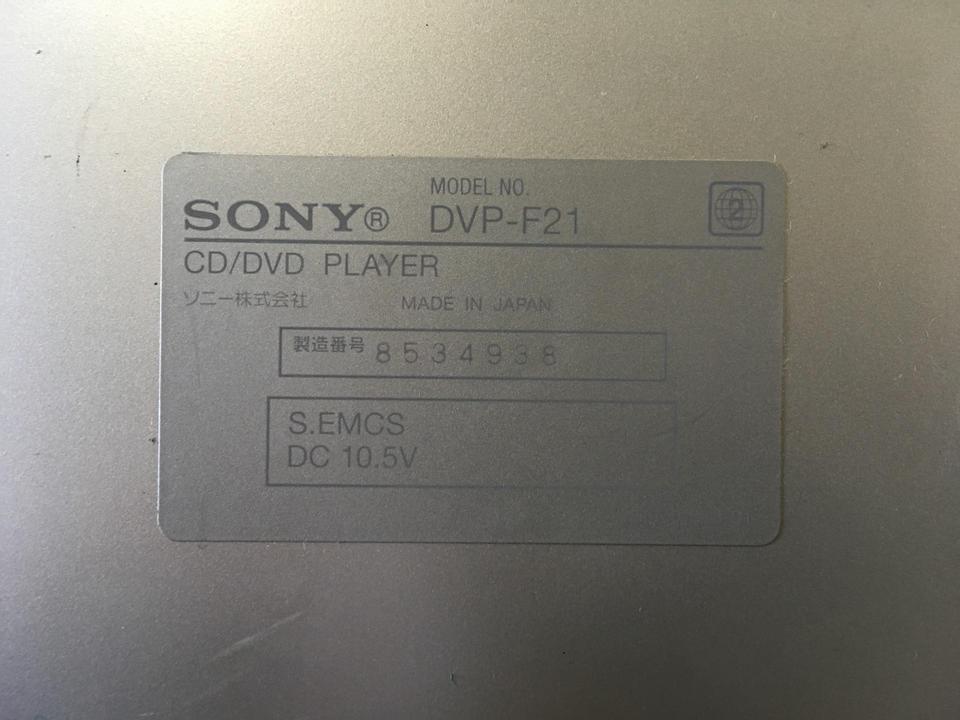 DVP-F21 SONY 画像