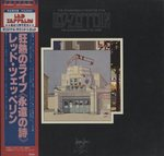THE SONG REMAIN THE SAME/LED ZEPPELIN