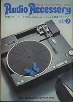 AUDIO ACCESSORY NO.007 1977 WINTER