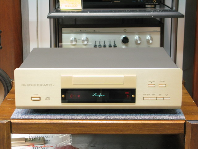Accuphase DP-57の買取価格 相場以上でオーディオ買取|名古屋|秋葉原|大阪|日本橋|福岡|東京 画像a