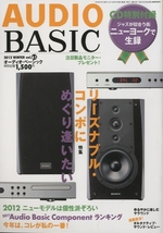 AUDIO BASIC VOL.61 2012 WINTER