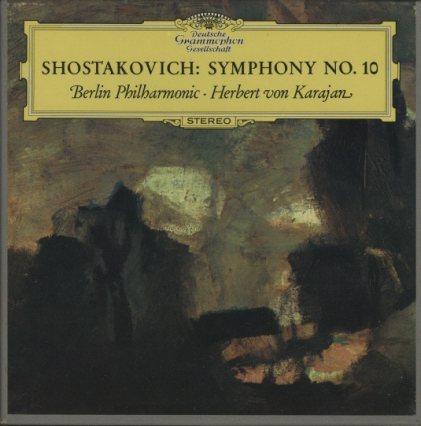 ショスタコーヴィチ:交響曲第10番 ショスタコーヴィチ 画像