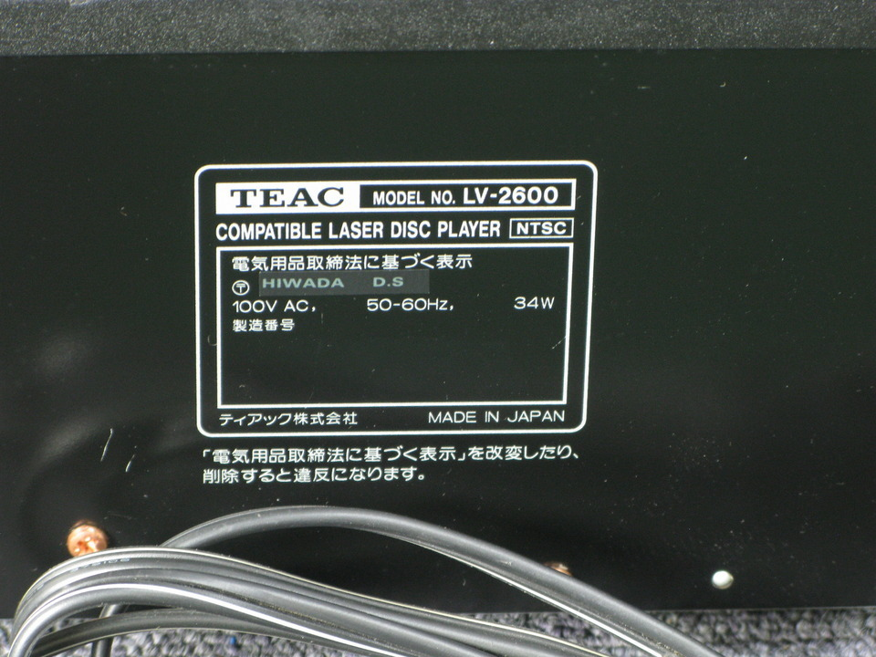 LV-2600 TEAC 画像