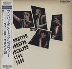 VOCALESE LIVE 1986/THE MANHATTAN TRANSFER