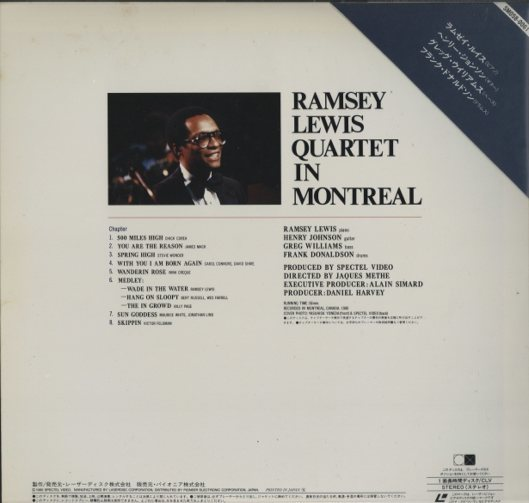 RAMSEY LEWIS QUARTET IN MONTREAL RAMSEY LEWIS 画像