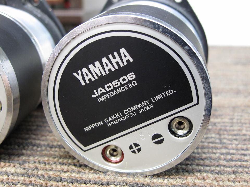 JA-0506 YAMAHA 画像