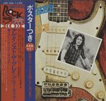 AGAINST THE GRAIN/RORY GALLAGHER