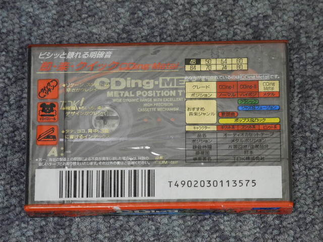 CDing METAL 46 TDK 画像