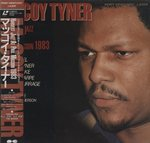 McCOY TYNER HARVEST JAZZ AT PAUL MASSON 1983