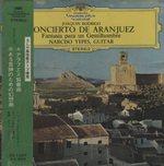 ロドリーゴ:「アランフェス協奏曲」「ある貴紳のための幻想曲」