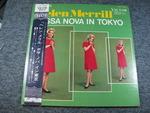 BOSSA NOVA IN TOKYO/HELEN MERRILL