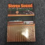 STEREO SOUND NO.013  1970 WINTER