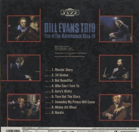 BILL EVANS TRIO LIVE AT THE MAINTENANCE SHOP '79 - HiFi-Do