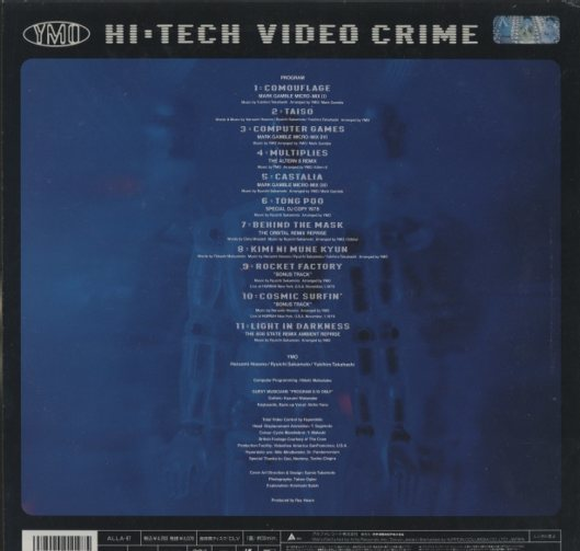 HI-TECH VIDEO CRIME/YMO YMO 画像
