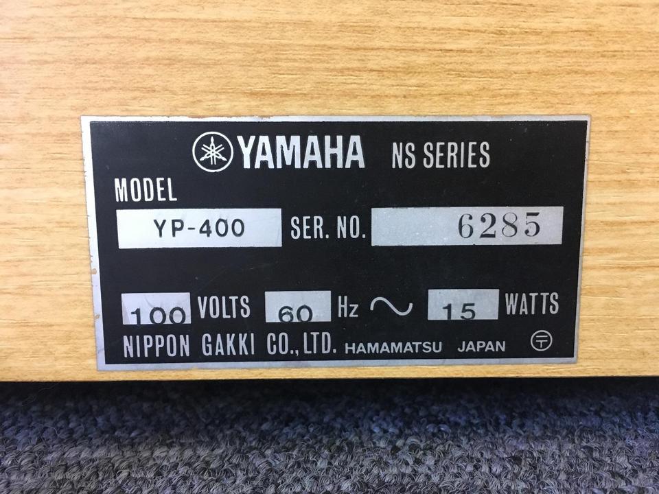 YP-400 YAMAHA 画像