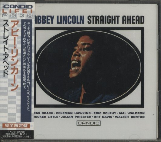 STRAIGHT AHEAD/ABBEY LINCOLN ABBEY LINCOLN 画像