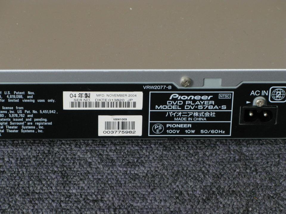 DV-578A PIONEER 画像