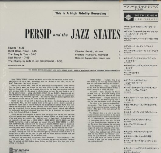 CHARLES PERSIP AND THE JAZZ STATESMEN CHARLES PERSIP 画像