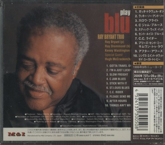 PLAY THE BLUES/RAY BRYANT - HiFi-Do McIntosh/JBL/audio