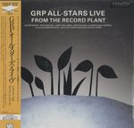 GRP ALL-STARS LIVE FROM THE RECORD PLANT/GRP