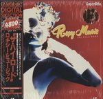 THE HIGH ROAD/ROXY MUSIC