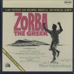 ORIGINAL SOUNDTRACK ALBUM/ZORBA THE GREEK
