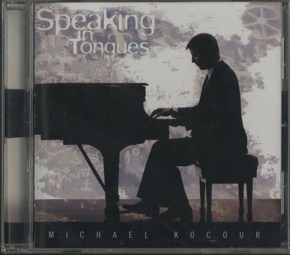 SPEAKING IN TONGUES/MICHAEL KOCOUR MICHAEL KOCOUR 画像
