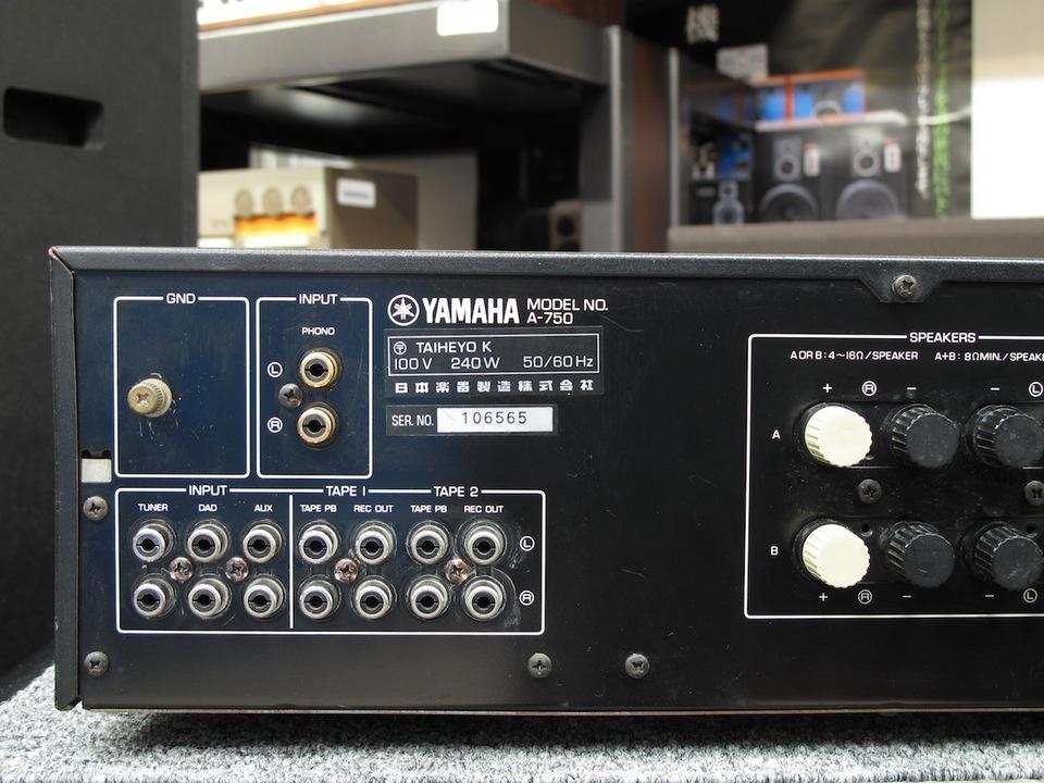 A-750 YAMAHA 画像