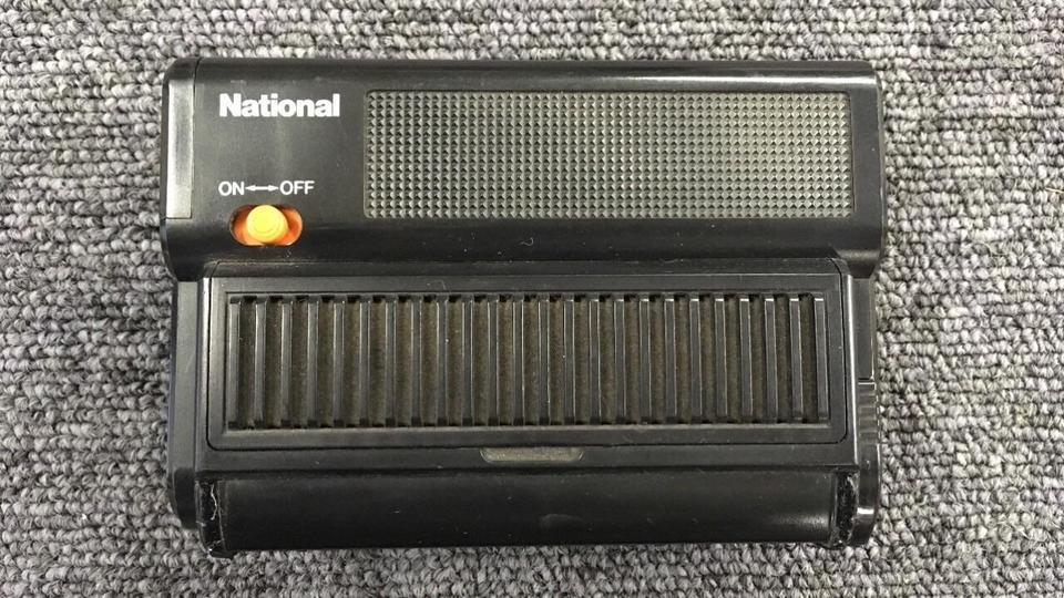 BH-651 National 画像
