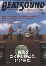 BEAT SOUND NO.2 2003