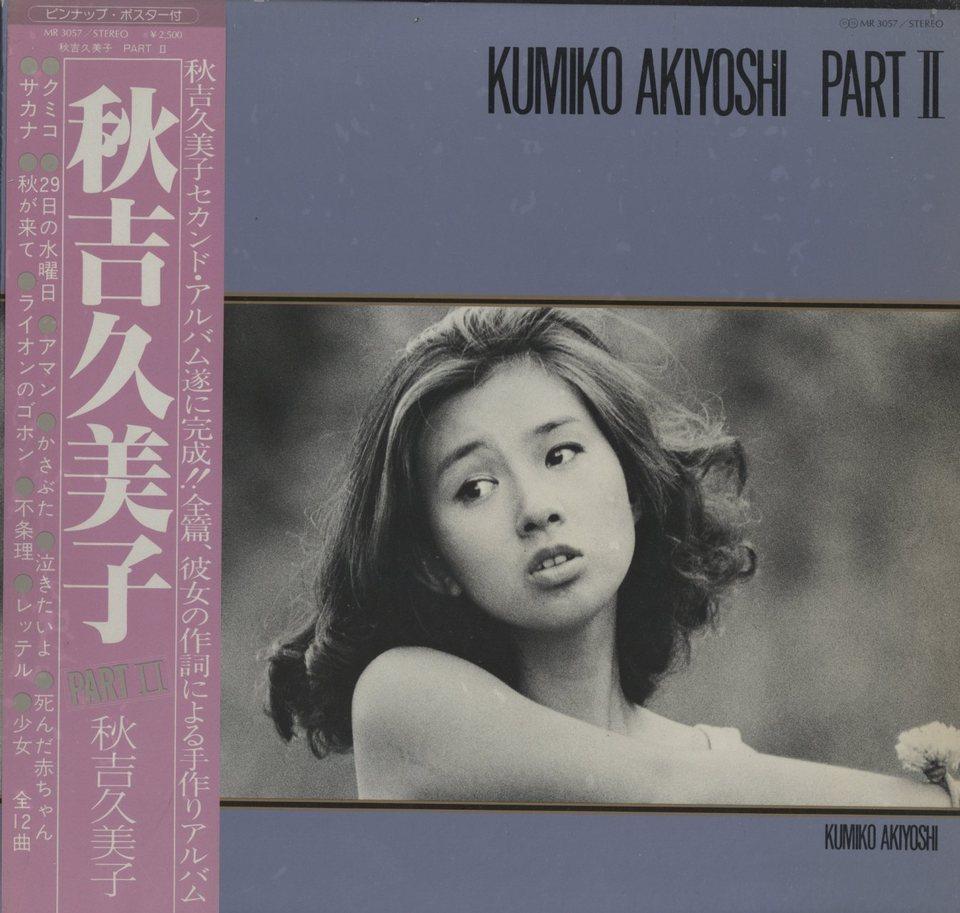 秋吉久美子の画像 p1_34