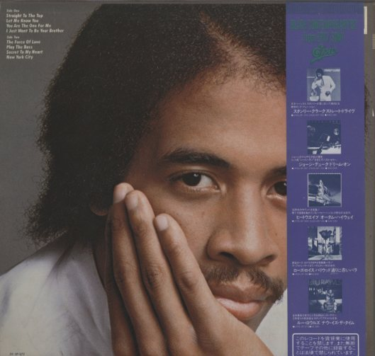 LET ME KNOW YOU/STANLEY CLARKE  画像