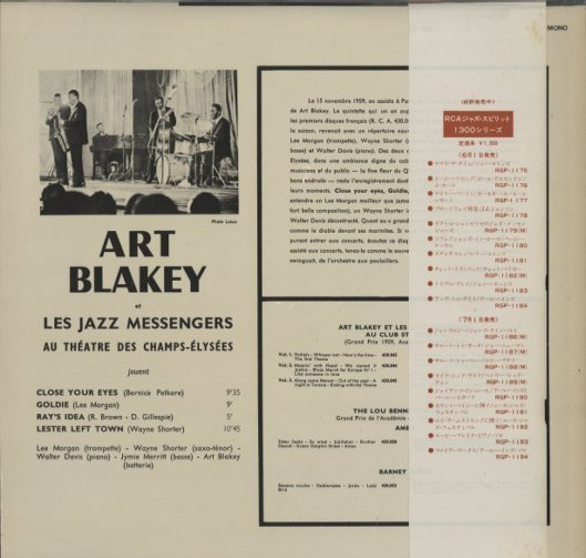 Art Blakey Et Les Jazz Messengers Au Club St Germain Vol 2