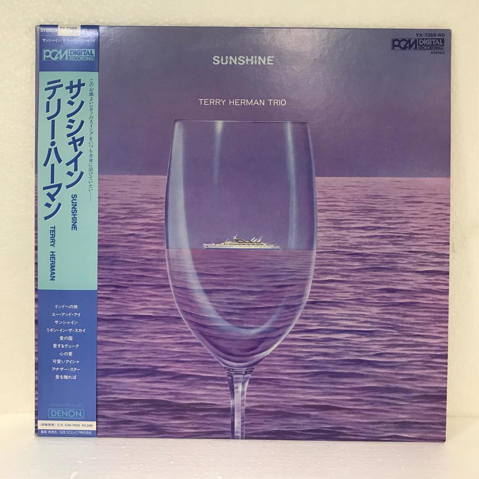SUNSHINE/TERRY HERMAN TRIO TERRY HERMAN 画像