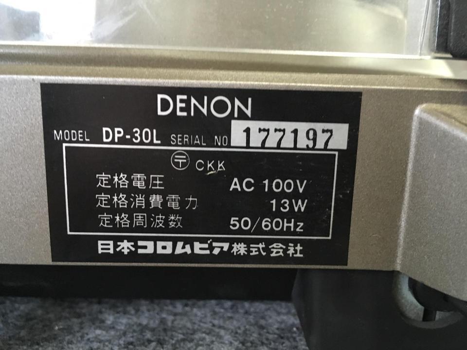 DP-30L DENON 画像