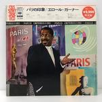 PARIS IMPRESSION/ERROLL GARNER