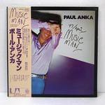 THE MUSIC MAN/PAUL ANKA