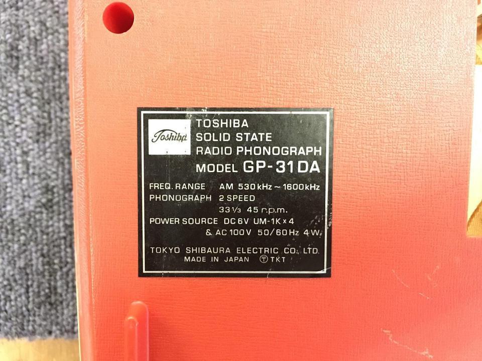 GP-31DA TOSHIBA 画像