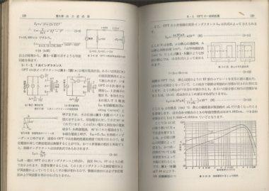 パワーアンプの設計と制作(上)  画像