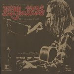 「HEART OF GOLD」「SUGAR MOUNTAIN」/NEIL YOUNG