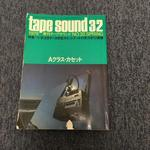 TAPE SOUND NO.32 1979 SPRING