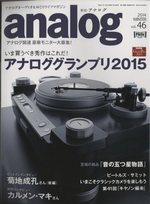 analog vol.46 2014 WINTER