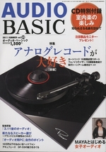 AUDIO BASIC VOL.59 2011 SUMMER