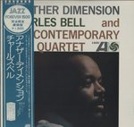 ANOTHER DIMENSION/CHARLES BELL
