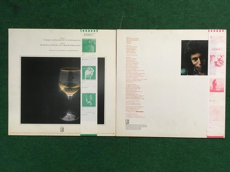 ジャズ フュージョン10枚セット  画像