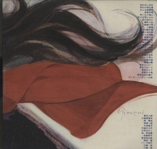 芥川隆行の画像 p1_2